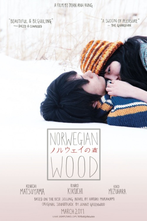 Last film I saw Tumblr_lhn4aatDd81qzdglao1_r1_500