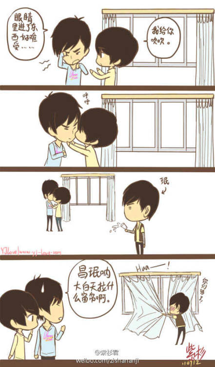*윤재 fanart photos Tumblr_lo8bqsuIsI1qf1yxho1_500