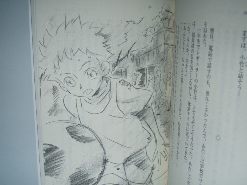 La Light Novel d'Ojamajo Doremi 16 ja és aquí Tumblr_lvu1lfkdsE1r7fnbvo1_500