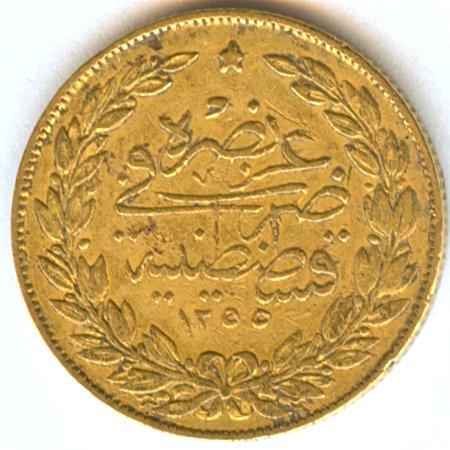 العملات - العملات العثمانية Ouuo_o12