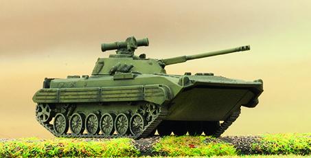Nouveautés FOW ! - Page 9 BMP-2