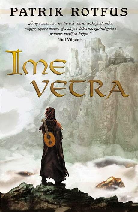 Portadas de El Nombre del Viento - Página 10 Ime_vetra_cover
