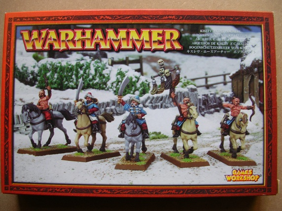 kislev - Kislev Horse Archers & Kislev Winged Lancers x 2 boxes each DSCN7535