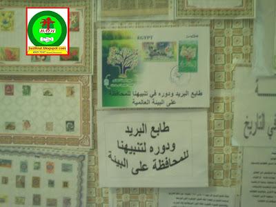 حصريا:حوار شيق مع هاوي جمع الطوابع البريدية الأخ المحترم بادي مكي PICT0978