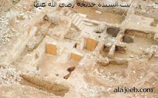 صور متعلقات الرسول صلى الله عليه وسلم  4