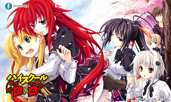 Votre Top anime. 834291-VXFN9WF