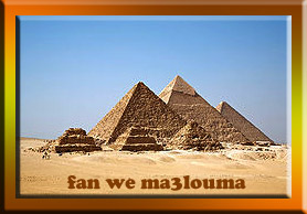 المرأة الفرعونية إشتركت في بناء الأهرامات Pyramids