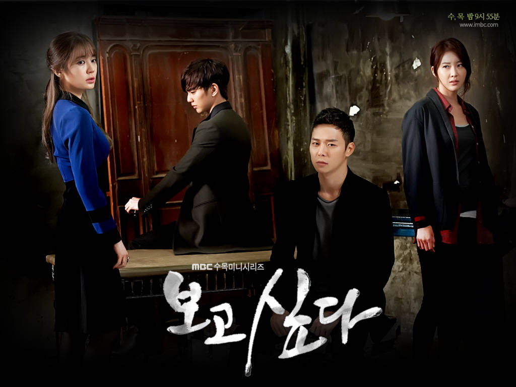 Сериалы корейские - 10 - Страница 11 683569583