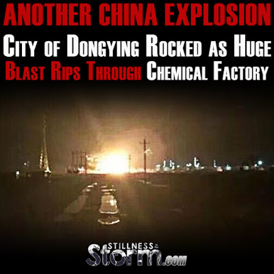 Another EXPLOSION Hits Shandong, China (Third Blast In 2 Weeks)  ANOTHER%2BChina%2BExplosion-%2BCity%2Bof%2BDongying%2Brocked%2Bas%2Bhuge%2Bblast%2Brips%2Bthrough%2Bchemical%2Bfactory