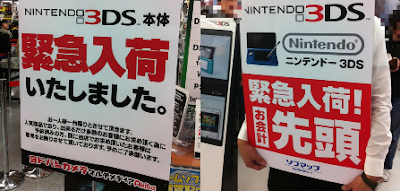 Nintendo - Nintendo reabastece estoque do 3DS Cartaz