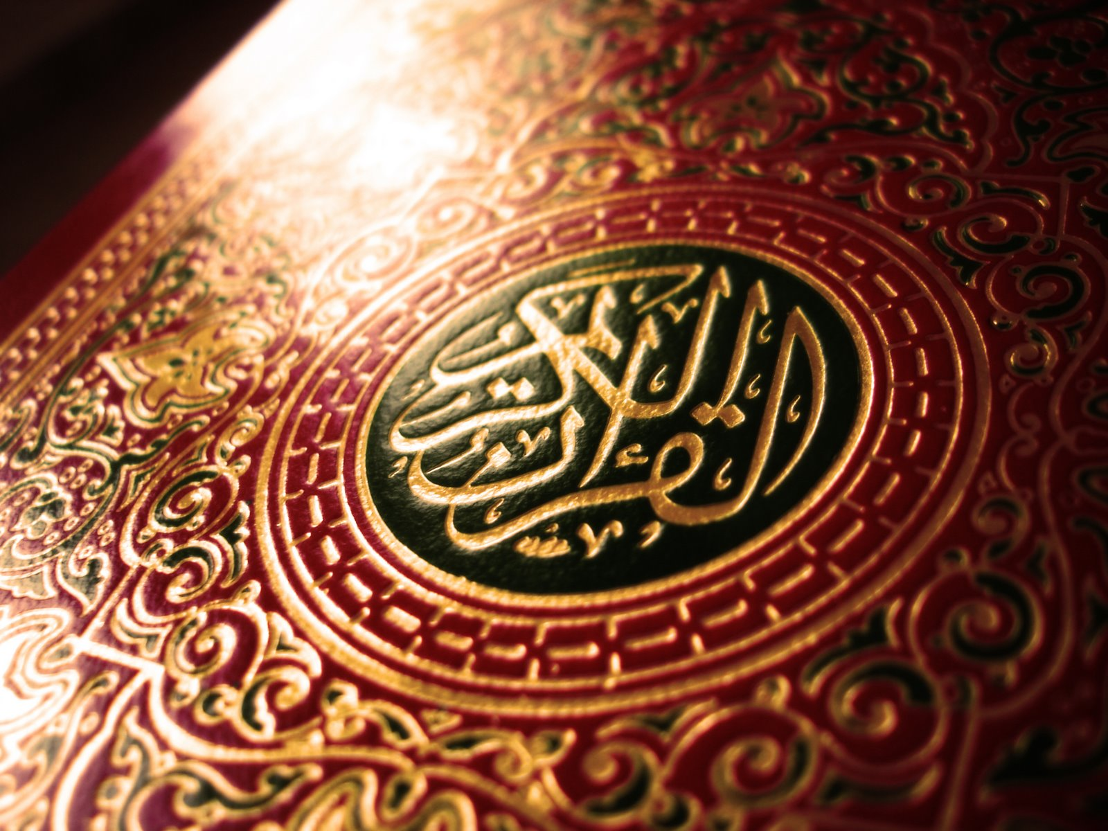 إنضم الى طاقم مراسلي مجلة العين الثالثة Quran