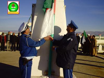 احتفاء بذكرى مظاهرات الـ11 من ديسمبر العام 1960 بمدينة زريبة الوادي PICT0885