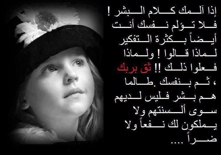 حكم مصورة  944254_541310705916954_1233098810_n
