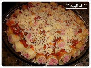 الكريب فالفرن بحشوة البيتزا بالصور 14