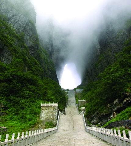 من ابداعات الصين Image003-769699