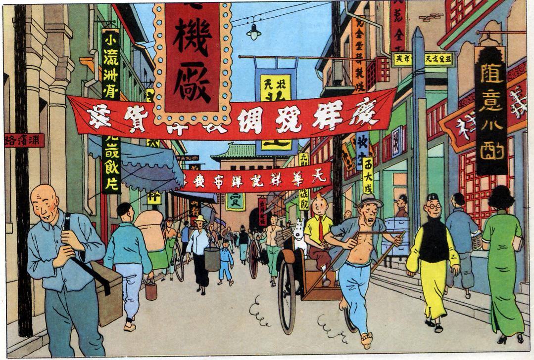 [CG] Porte-clés CRZ AUTOART [TERMINÉE] - Page 5 Tintin-le-lotus-bleu.1214386122