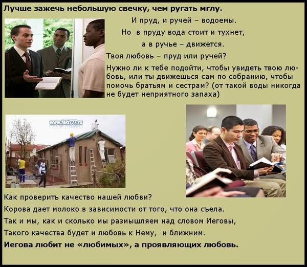 ИСТИНА или ЛОЖЬ - Страница 3 Hristianskij-mir