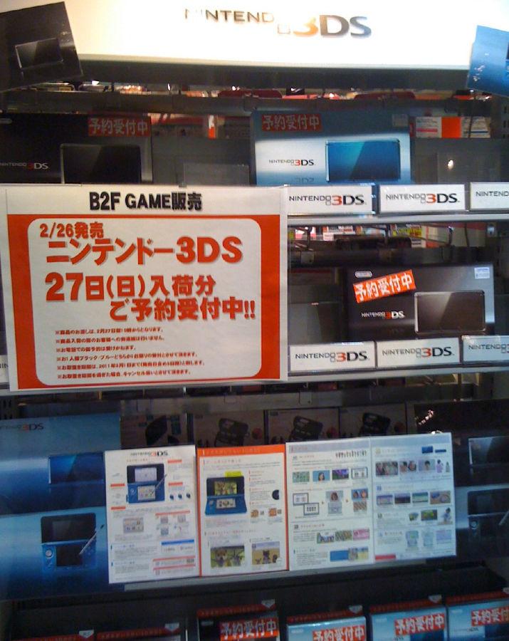 Nintendo - Nintendo reabastece estoque do 3DS Eds