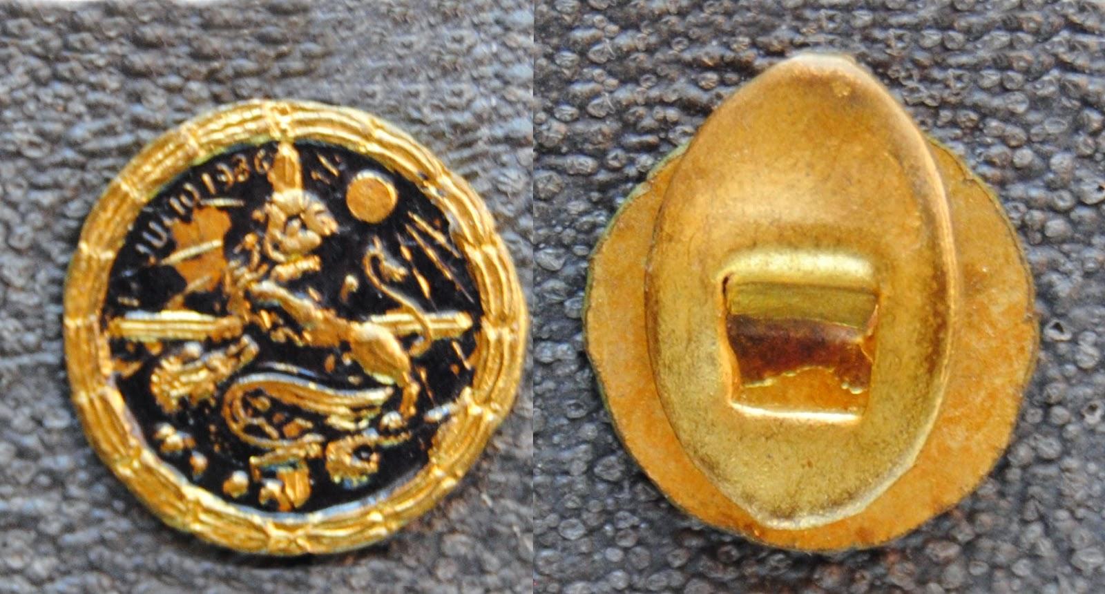 CAMPAÑA 36 / 39 Medalla%2Bde%2Bla%2BCampa%C3%B1a%2B(1936%2B1939)%2Bsolapa