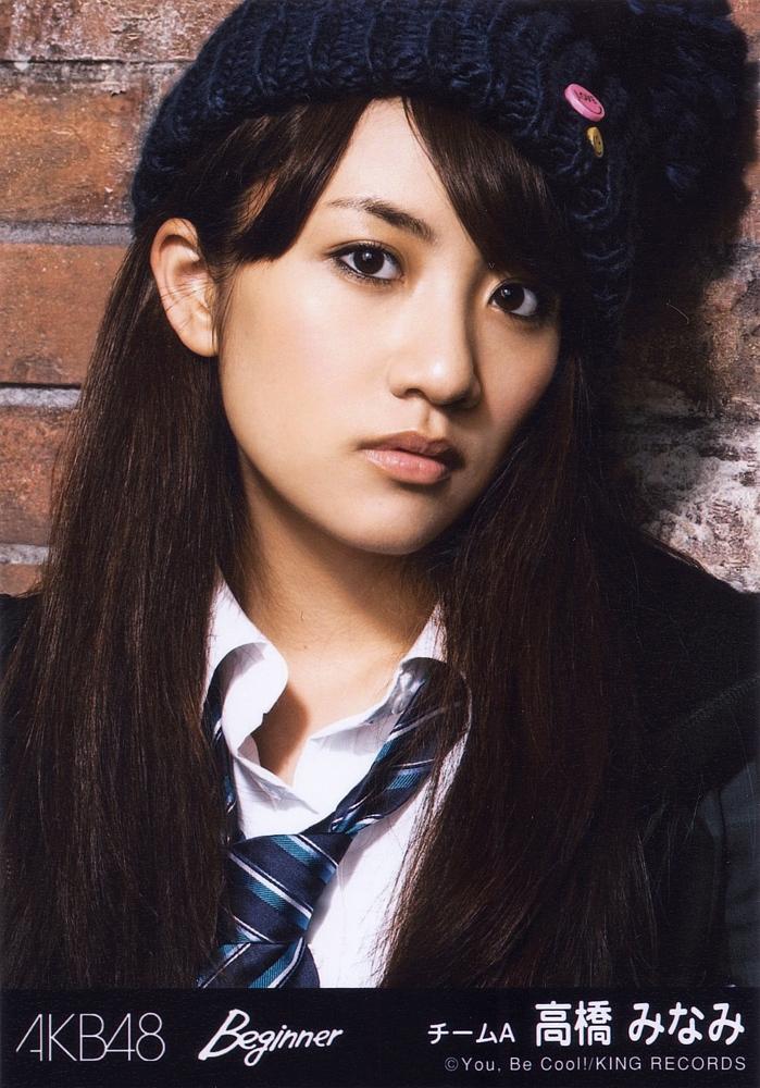 Natsuki qui ne sais absolument rien arrive!! - Page 3 Takahashi1