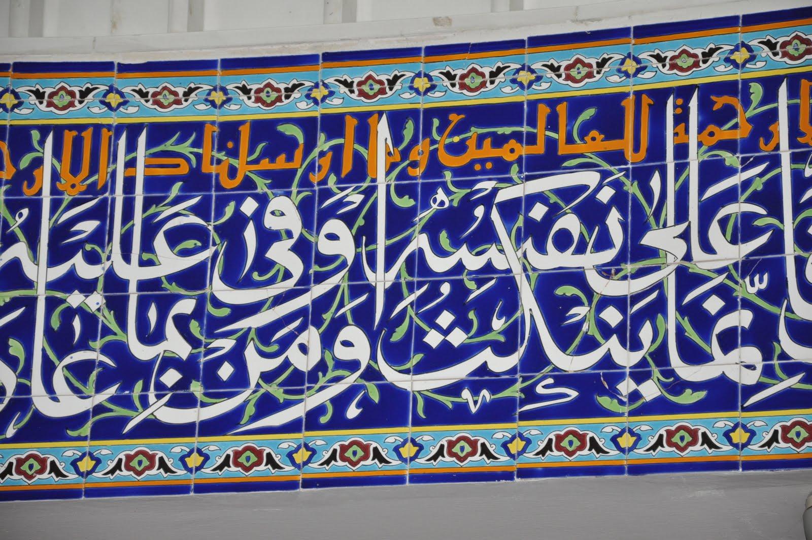 مسجد وكلمة و صورة DSC_0238