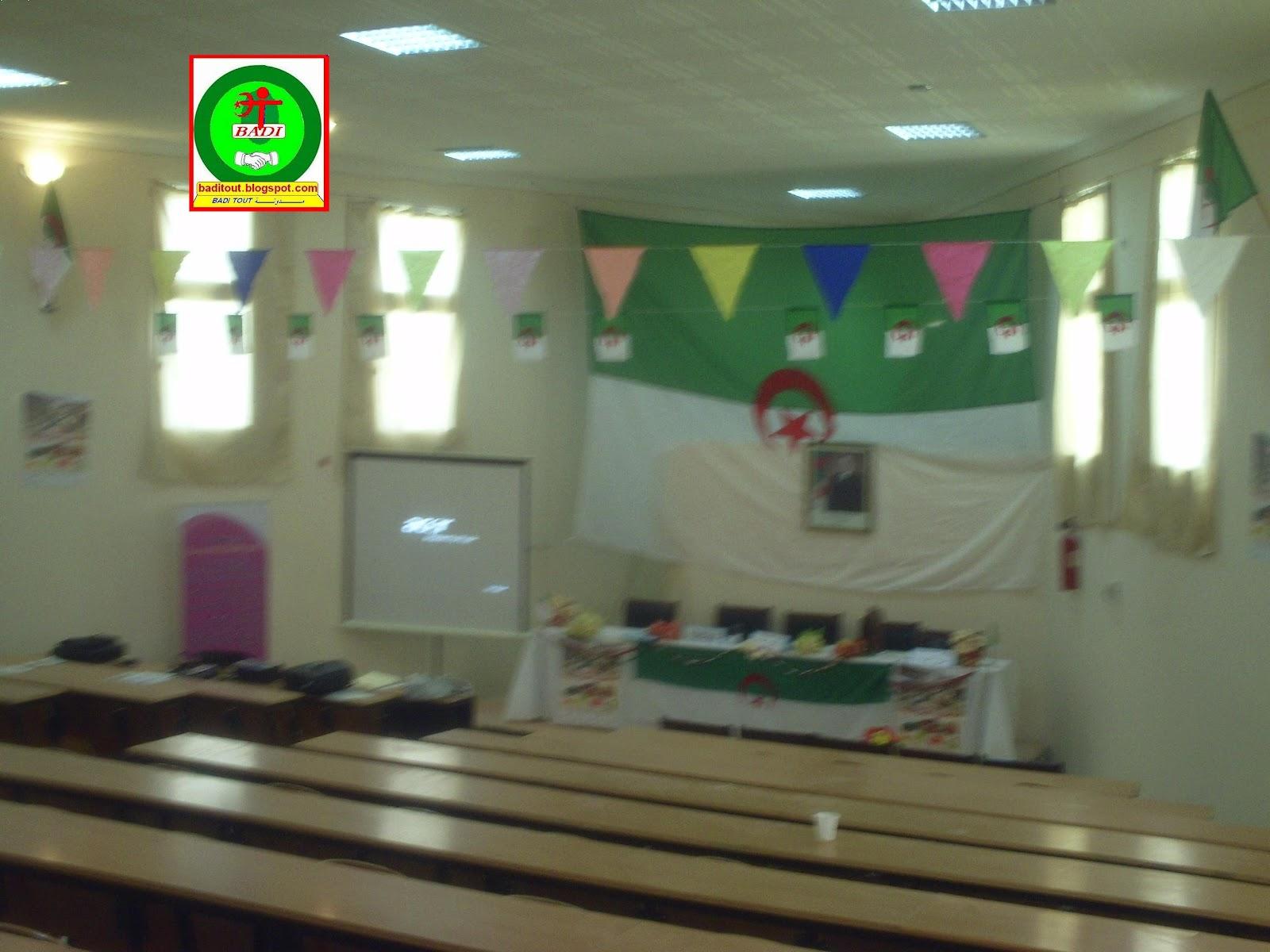 اليوم الدراسي لترقية وتسويق الخضر والفواكه والتوابل  بزريبة الوادي PICT0162