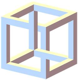 Троица - библейское ли это учение? (продолжение 4) - Страница 15 Paradox-cube