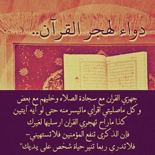 تحميل 100 صور إسلامية ادعية واحاديث وكلمات رائعة  4ec0cbedaf12764fd051242f5dabeb20
