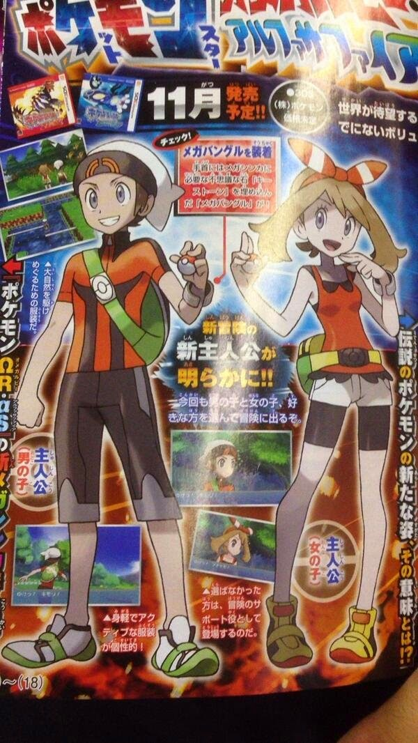 [GAMES] Pokémon Omega Ruby/Alpha Sapphire - Novo Pokémon! Corocoro7144