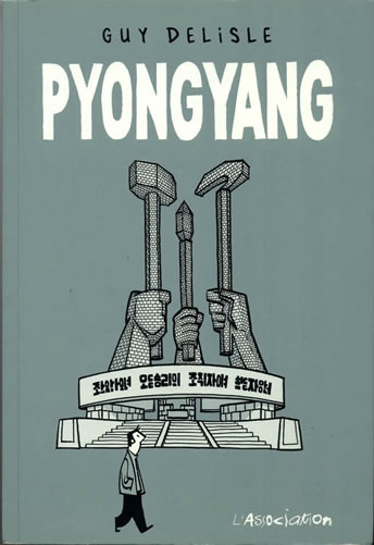 MEJORES COMICS de todos los tiempos Portada_cmic_pyongyang
