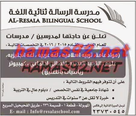 وظائف شاغرة فى الصحف الكويتية الثلاثاء 06-01-2015 %D8%A7%D9%84%D9%88%D8%B7%D9%86%2B%D9%83%2B2