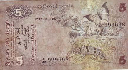 காசு,பணம்,துட்டு, money money.... - Page 2 Rs5-1979_jpg