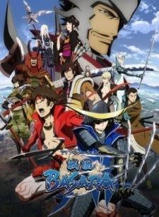 Sengoku basara season 1&2 [COMPLETE] (Paket Hemat 55-60 MB) Sengoku%2BBasara