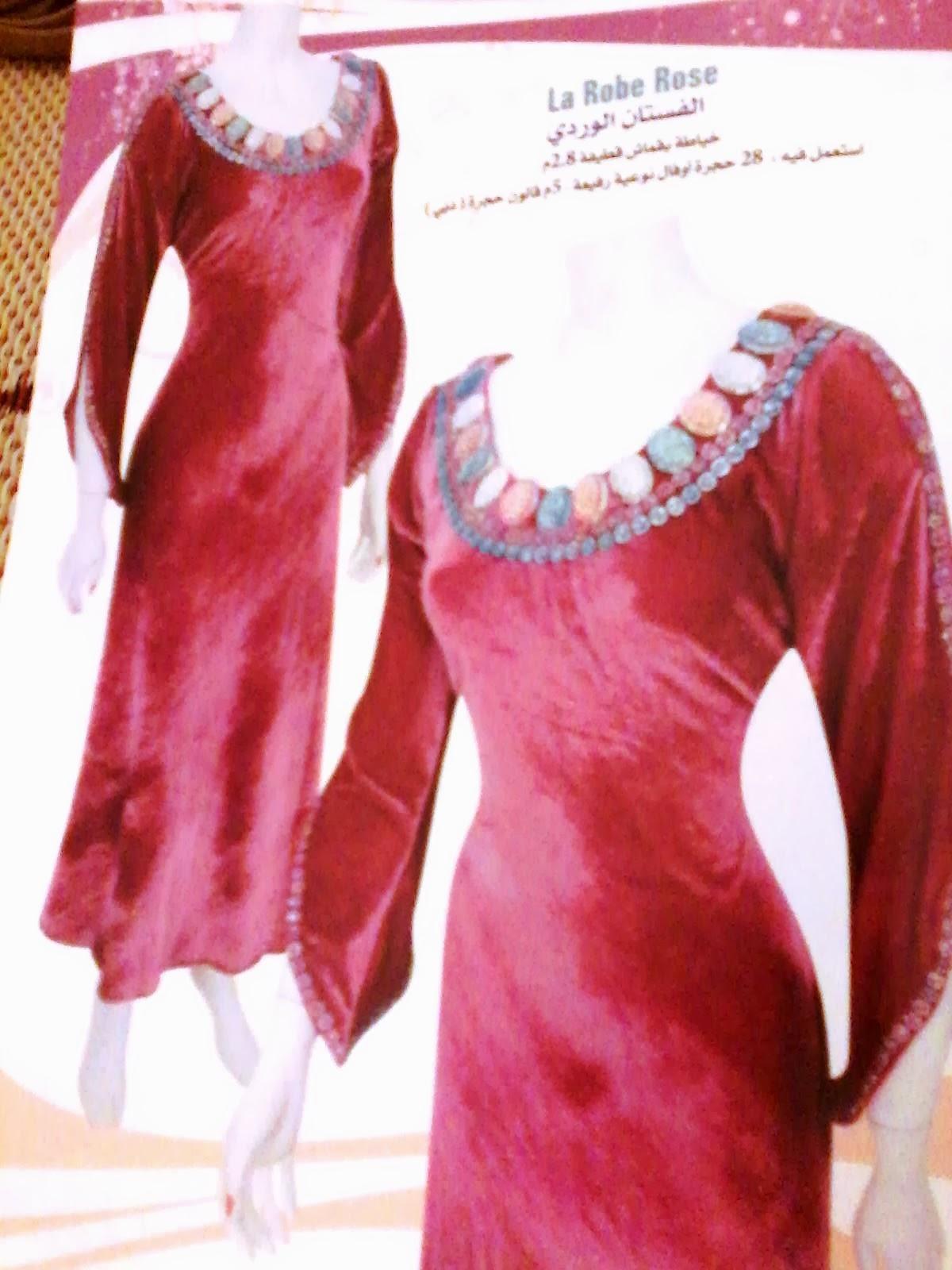 اجمد القنادر عصرية القطيفة من مجلة لميس lamisse للخياطة –  بالصور فساتين جديد مجلات خياطة جزائرية Anikanet1