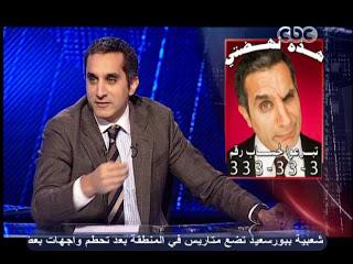 مشاهدة الحلقة 4 من برنامج باسم يوسف 1111