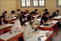وزارة التربية الوطنية تلجأ إلى دار السكة لمنع تزوير شهادة البكالوريا  1338728518