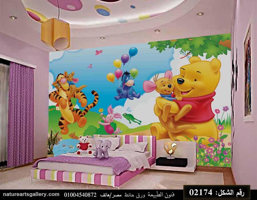 ورق حائط اطفال 02174