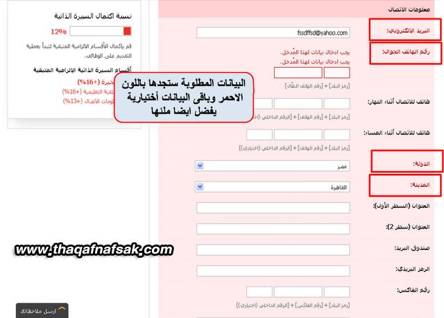 فرصة لإيجاد وظيفة بالجزائر و فرصة العمر للعمل والاقامة بدول الخليج العربي قطر والإمارات وغيرهما Picture4