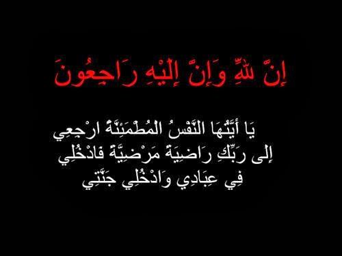 الله يرحم وولد عمه هآآزال  - صفحة 2 Cba