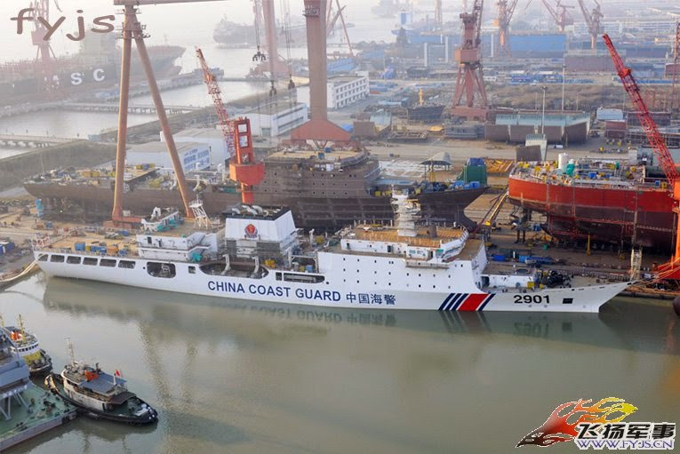Chinese Civil Aviation and Shipbuilding 200723belaiz1zpoznj0zz