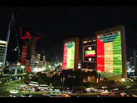 قصة في حب الكويت الحبيبة Hqdefault