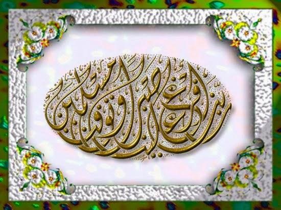 تحميل 220 صورة إسلامية لصفحات الفيس بوك وانستقرام وجوجل بلس بملف واحد Calli85
