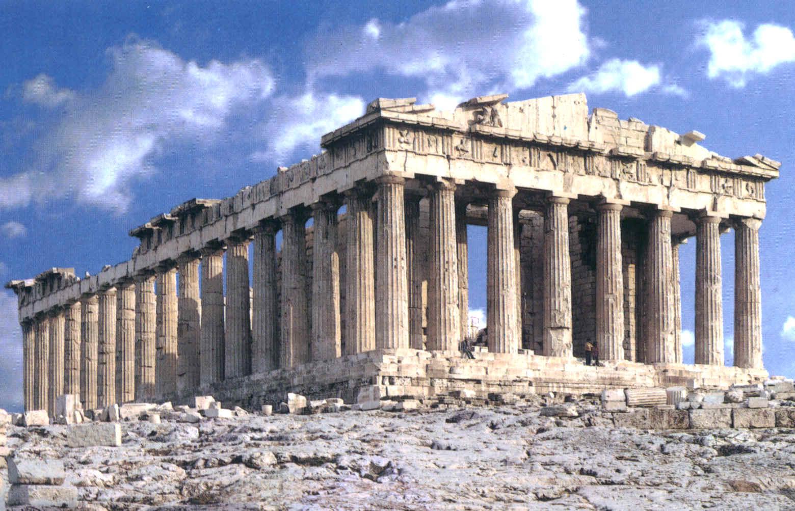 Najlepše svetske građevine Partenon