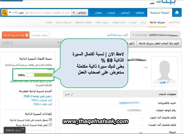 فرصة لإيجاد وظيفة بالجزائر و فرصة العمر للعمل والاقامة بدول الخليج العربي قطر والإمارات وغيرهما Picture10