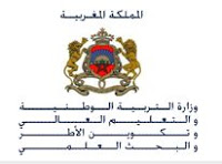 الامتحان الجهوي الموحد لنيل شهادة السلك الاعدادي- مادة الاجتماعيات-دورة يونيو 2011 831798199
