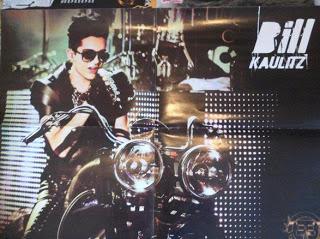 Poster Rock nº 01/11(Italia) Dibujo