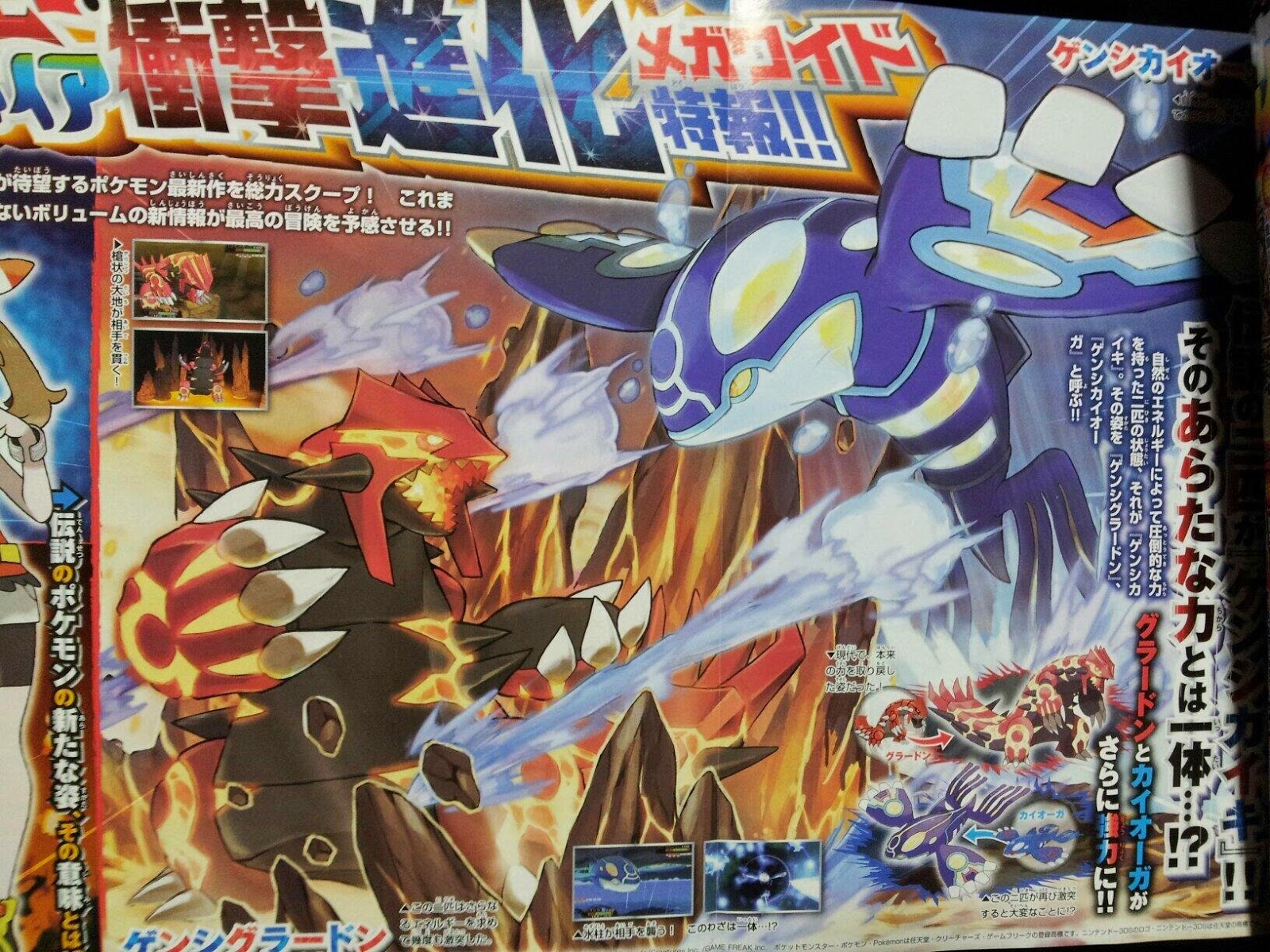 [GAMES] Pokémon Omega Ruby/Alpha Sapphire - Novo Pokémon! Corocoro7142