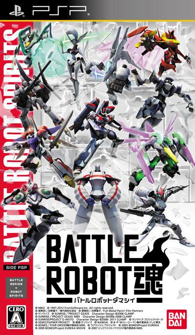 Battle Robot Damashii [JAP][RIP][Todos CFW][Multihost] Psp_products_l