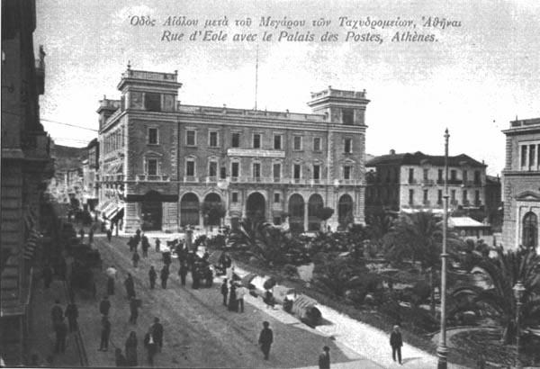 Ένα ταξίδι στην παλιά Αθήνα... 12605616