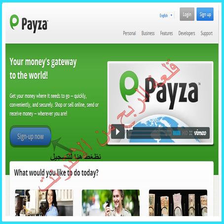 شرح التسجيل في بنك payza بالصورة +تفعيل الحساب 1